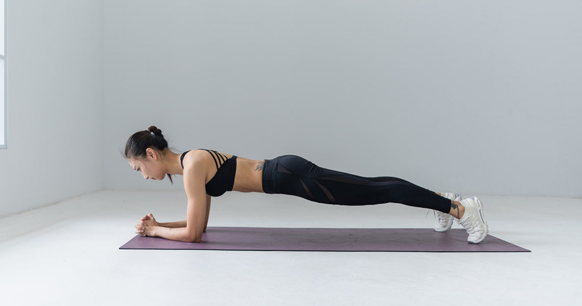 Our 20-minute at home workout - no equipment needed
